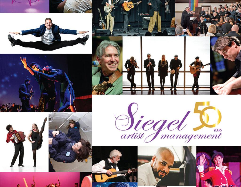 Siegel Artist Management